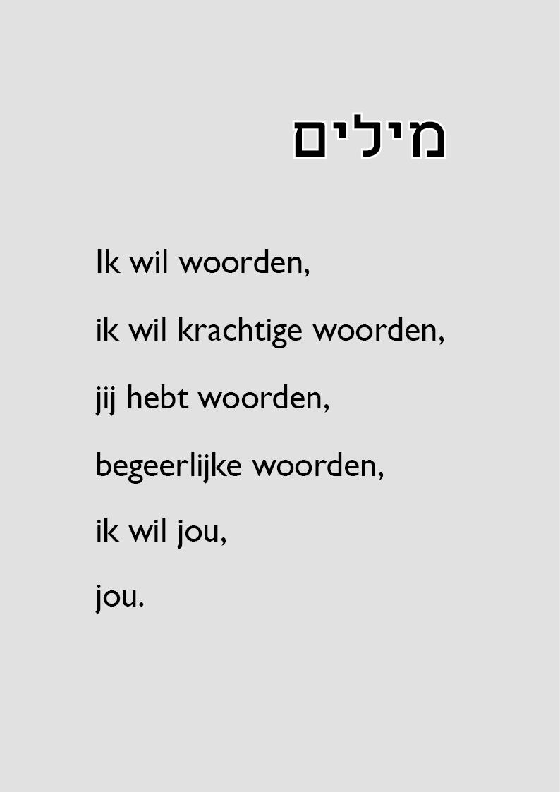 gedicht3